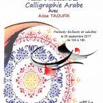 Atelier de Calligraphie Arabe