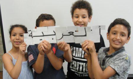 vidéo liens cours d'arabe