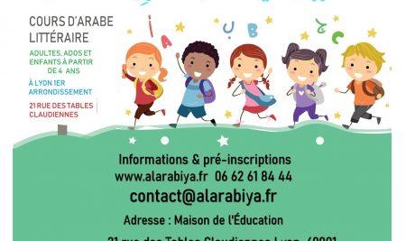 Voulez-vous apprendre l'arabe ou mieux connaître sa culture ?