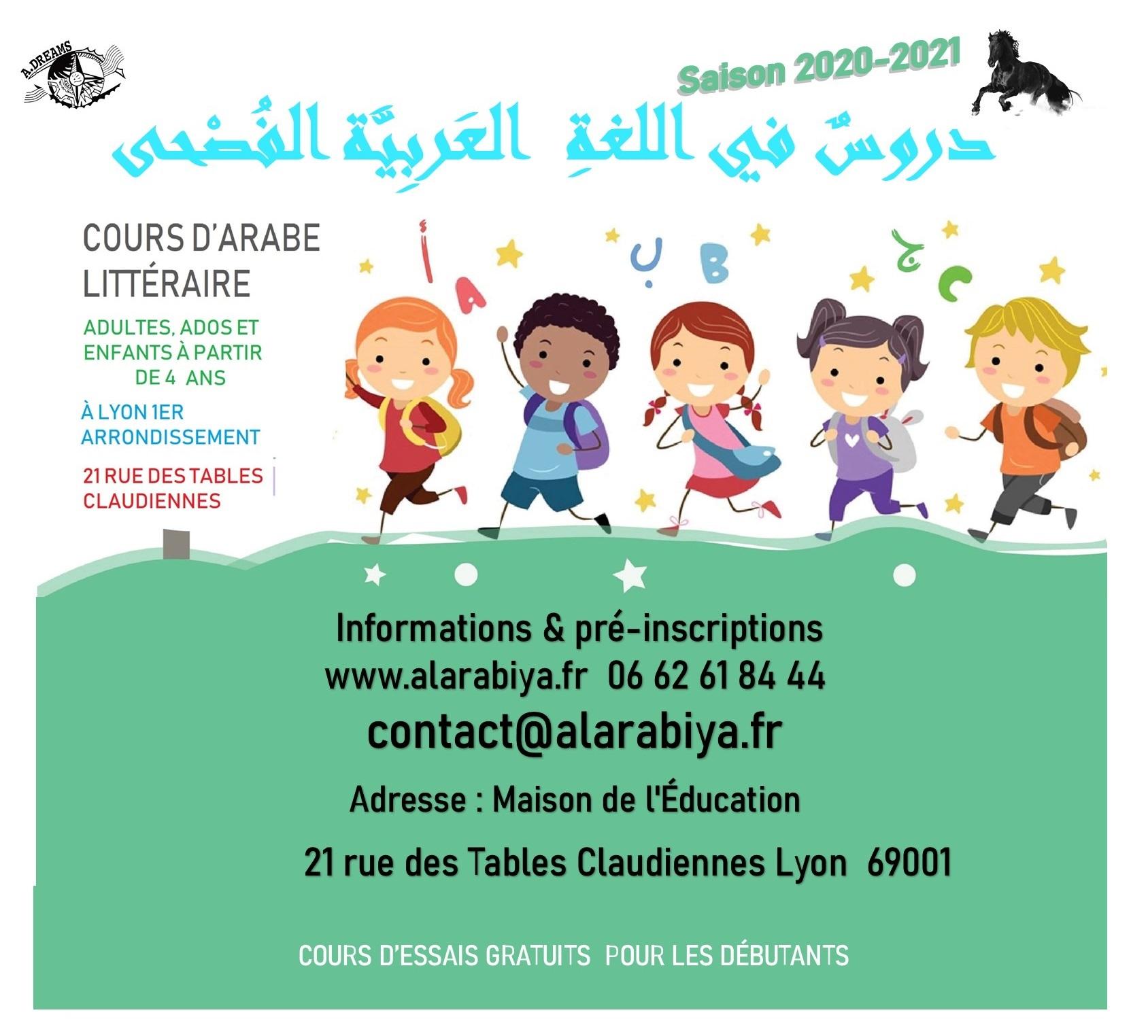 arabe flyer laste 2020